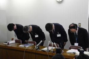 神戸市 教育委員会の人たち