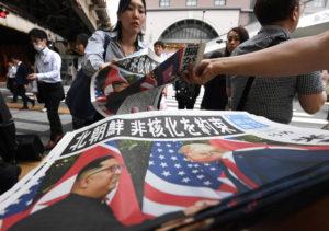 米朝首脳会談のようすを伝える新聞