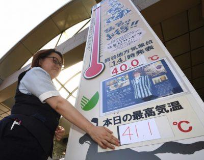 熊谷市の温度計の写真