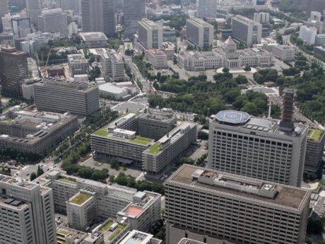 国の役所の写真