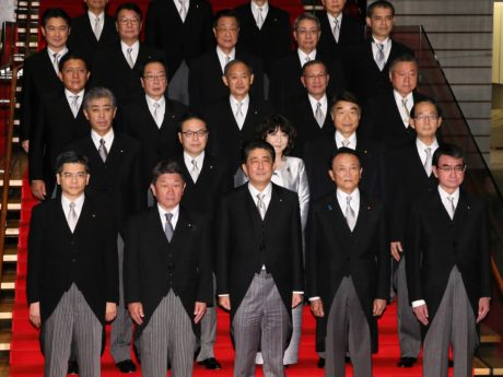 新しい内閣の写真