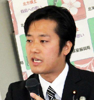 丸山穂高議員の写真